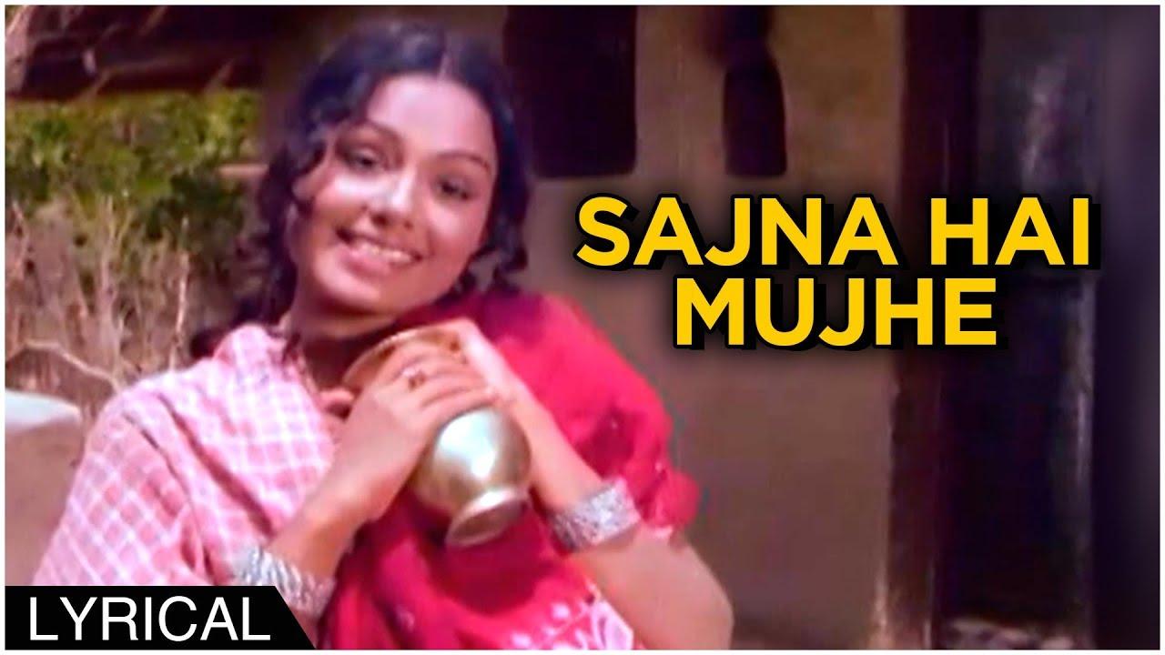 Sajna Hai Mujhe Sajna Ke Liye | Lyrical Song | Saudagar (1973) | Asha  Bhosle Songs | Amitabh, Padma