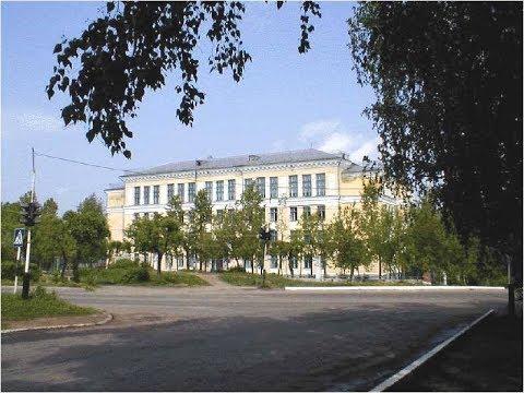 История школы №4 г.Кирово-Чепецка за 60 лет