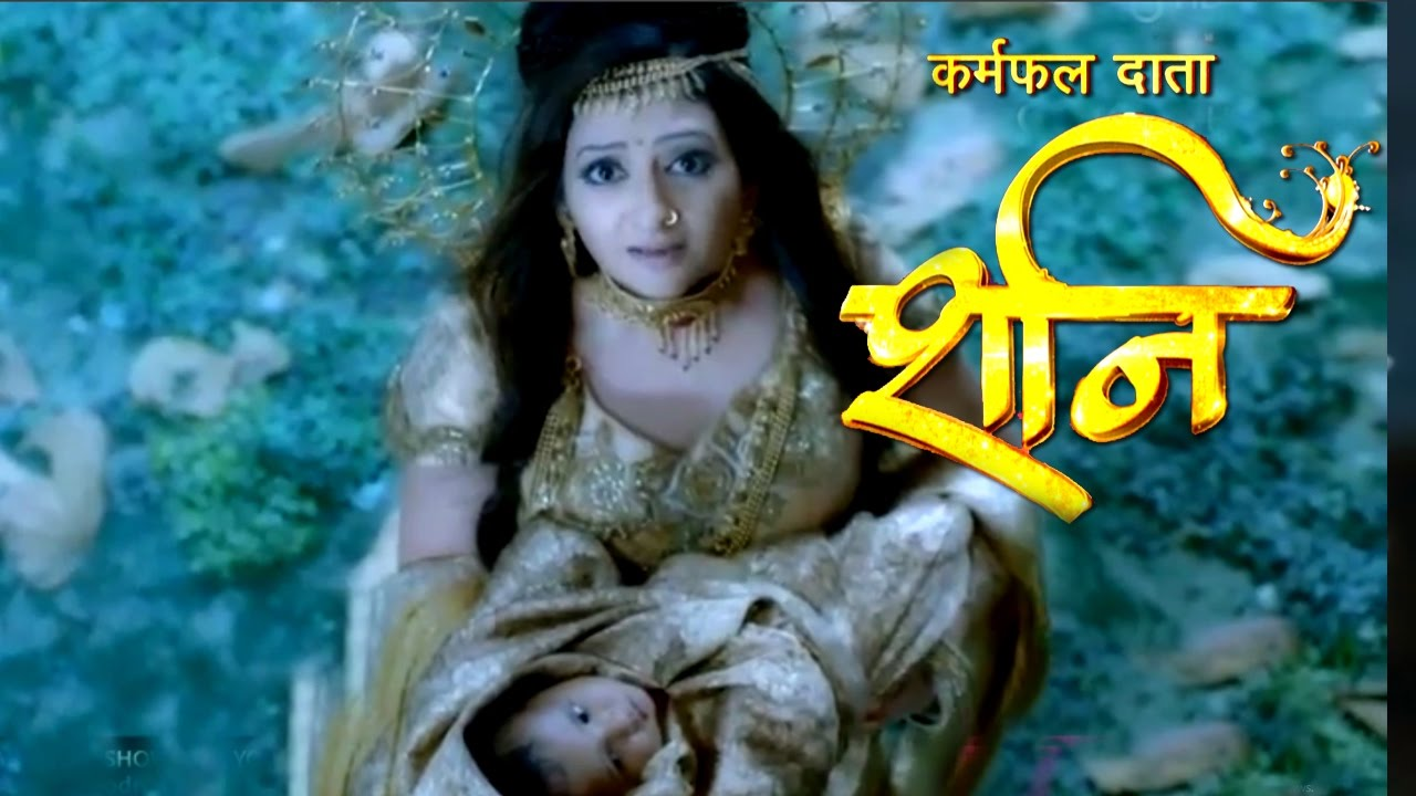 SHANI - 31st December 2018 | Shani Dev New Serial Colors Tv | Full Launch  Video