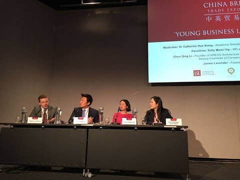China Britain Trade Expo - Young Business Leaders Forum