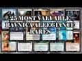 25 Most Valuable Rare Cards | Ravnica Allegiance Prerelease