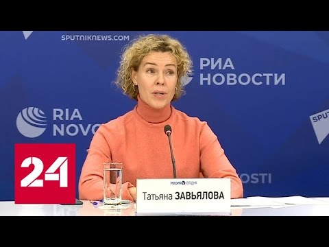 """""""Сбербанк"""" и Okko запускают два новых проекта для тех, кто дома - Россия 24"""