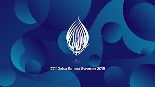 Highlights of the 27th Jalsa Salana Sweden 2019