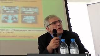 Georgi Pataraya фрагменты доклада о современной имплантации на VII ПМФ(, 2014-08-20T05:00:20.000Z)