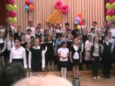 Школьный вальс (Учительница первая моя) - Рита Скочило