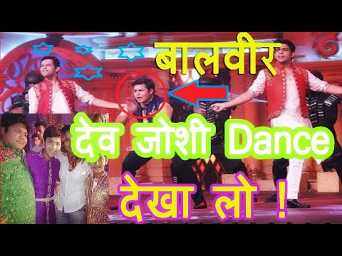 Download dev joshi dance -बालवीर 2018।। baal veer real life video ।।all family Dance