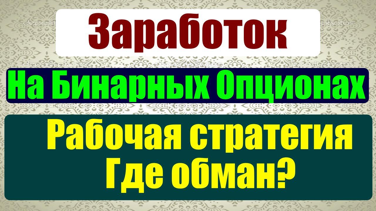 Оплата биткоинами на сайте в сша-2