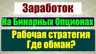 QComment.ru - Заработок в интернете без вложений обмана и приглашений (до 500 руб в день)