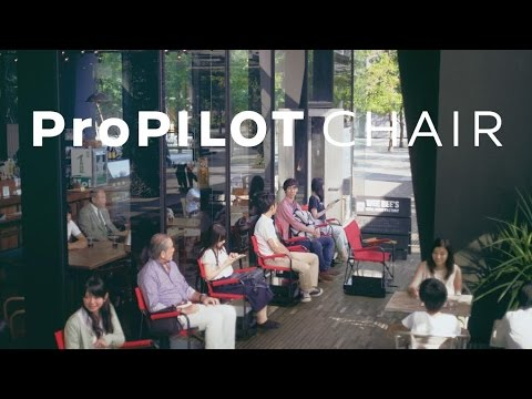 【TECH for LIFE】ProPILOT CHAIR | inspired by NISSAN ProPILOT #技術の日産