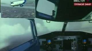Рейс 821 (со звуком)