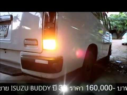 ขายแล้ว รถตู้มือสอง ISUZU BUDDY 2500CC เชียงใหม่ DIESEL THAILAND
