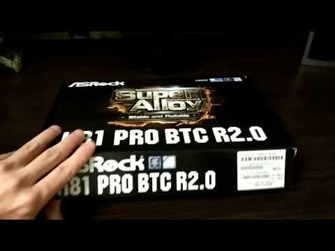 Материнська плата ASRock H81 Pro BTC R2.0 (s1150, H81, mining)