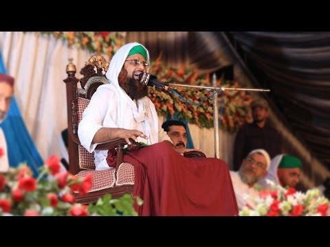 Full Bayyan of Rukn-e-Shura Haji Azhar Attari in Sialkot,Punjab
