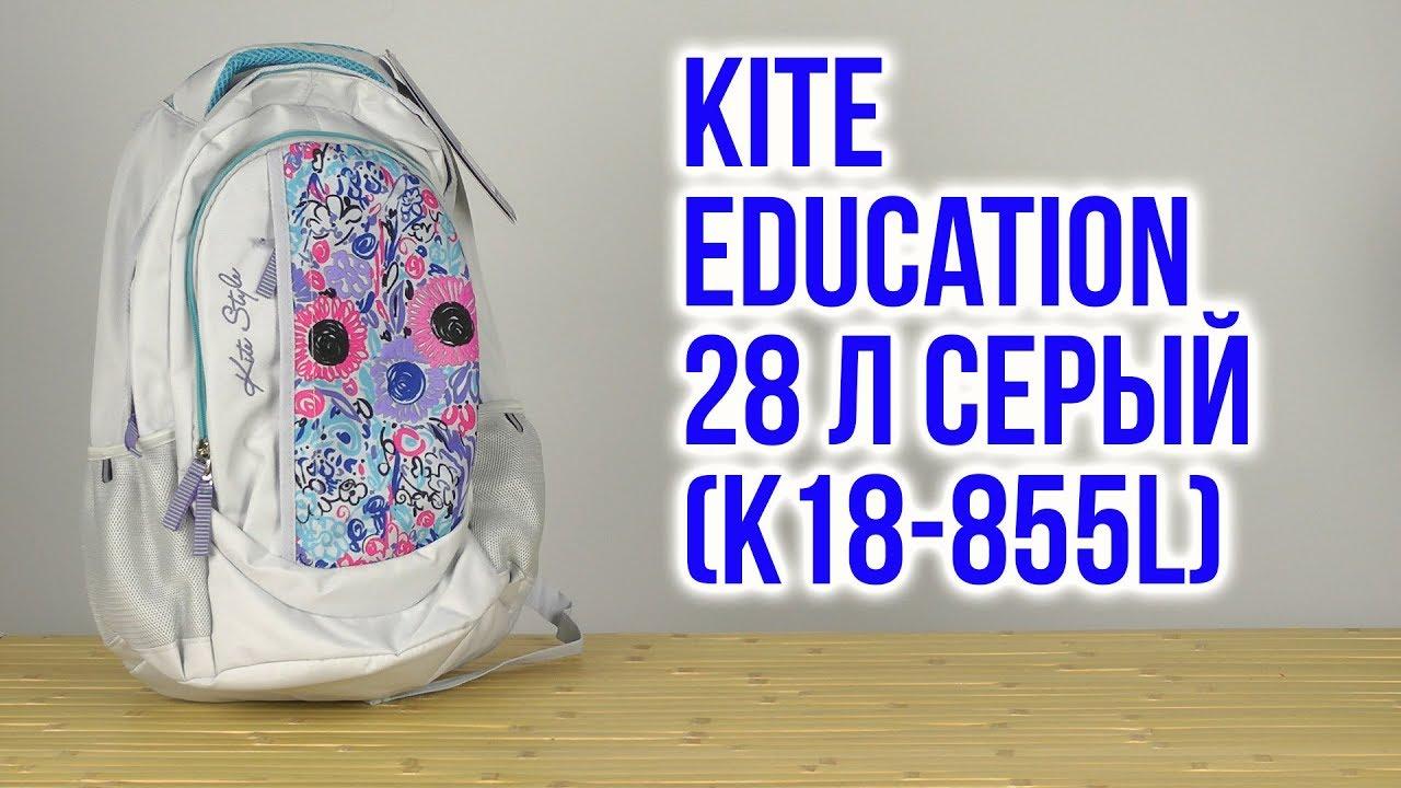 6a4b5dfc1ed0 ROZETKA | Рюкзак мягкий молодежный Kite Education для девочек 690 г 47 x 33  x 18 см 28 л Серый (K18-855L). Цена, купить Рюкзак мягкий молодежный Kite  ...