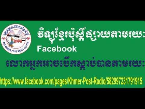Khmer News KPR   Khmer Hot News   Cambodia Hot News   Cambodia News - 20/02/2015