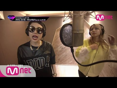 Mix - [Unpretty Rapstar][MV] Track#6: Cheetah(치타) – 'Like Nobody Knows(아무도 모르게) (feat. Ailee)(에일리)
