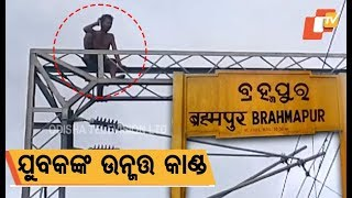 Youth climbs electric pole at Berhampur station