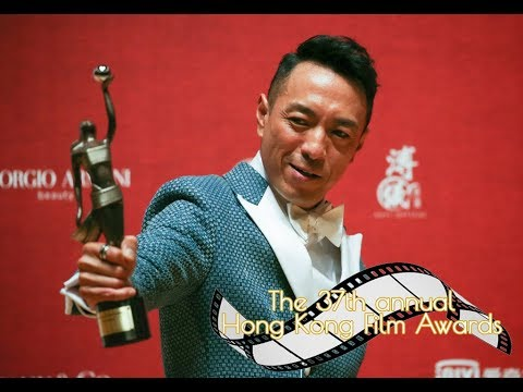 Young Post @ the 37th annual Hong Kong film awards