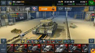World of Tanks Blitz Прохождение #28