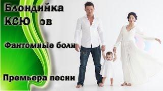 Алексей Кабанов -  Москва
