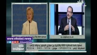 طارق فهمي: من الوارد حدوث تزوير في الانتخابات الأمريكية.. فيديو