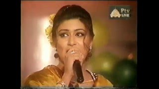 Khushboo bankay mehak raha hay mera Pakistan,(PTV), Iram Hassan