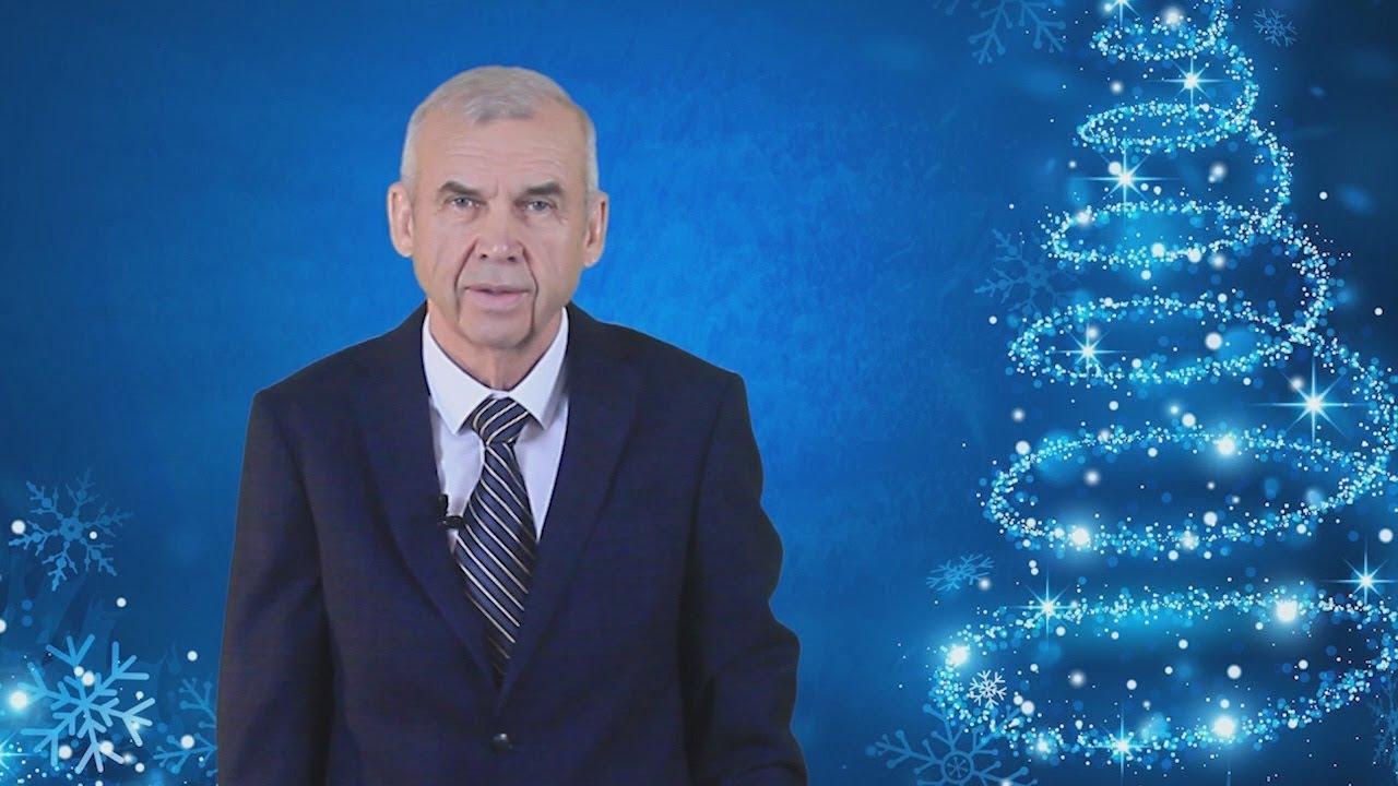 Новогодние поздравления от совета депутатов