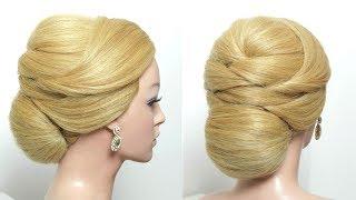 Bridal Bun Hairstyle. Elegant Updo For Long Medium Hair Tutorial