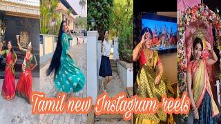 Tamil Girls Trending Instagram Reels ❤️ | Tamil Dancing Queens