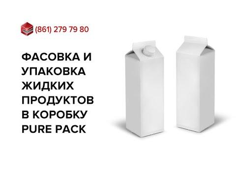 Полуавтомат розлива и упаковки жидких продуктов в картонную упаковку