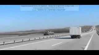 Огромная колонна русской военной техники в Крыму движуться к границе Украины! 360p