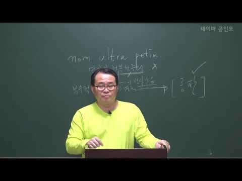 공기출 - 대학무료인강 계량경제학 문제풀이 인강,강의 - 단순 ...