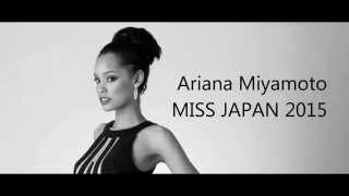 The First Multiracial Miss Universe Japan : Ariana Miyamoto