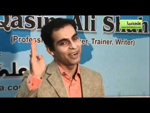 "Qasim Ali Shah Lecture on ""How to Become a Champion Student"" Part 4 of 5"