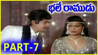 Bhale Ramudu Telugu Movie || Mohan Babu, Murali Mohan, Madhavi || Part 7/11