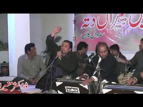 Rafaqat Hussain Rafaqat Qawal  (Mil k bichry ho tum)