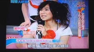 mba 阿琦上年代 娛樂大風暴 表演花式街頭籃球on tv part 2