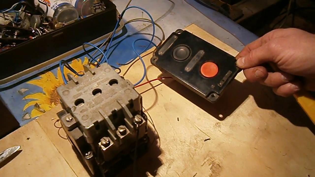 Магнитный пускатель ПМА 3102 УХЛ4. Схема подключения с кнопочной станцией