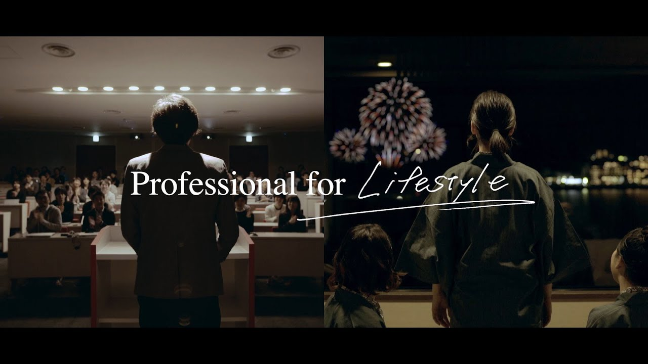 Professional for Lifestyle