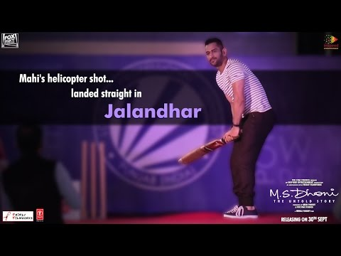 M.S.Dhoni: The Untold Story | Jalandhar Trailer Launch | Helicopter Shot