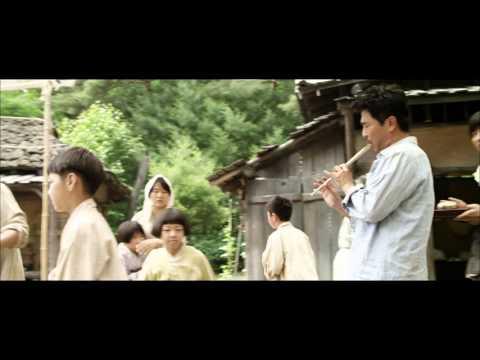 THE PIPER (손님) English DVD Trailer [HD]