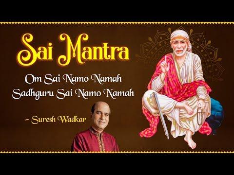 Sai Dhoon Mantra By Suresh Wadkar | Om Sai Namo Namah Shri Sai Namo Namah