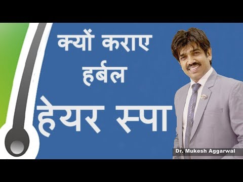 Herbal Hair SPA - How does Hair SPA helps in Hair Growth by Dr. Mukesh Aggarwal
