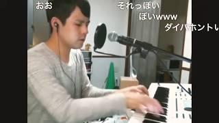 「ドラクエっぽい曲講座」byゆゆうた兄貴 thumbnail