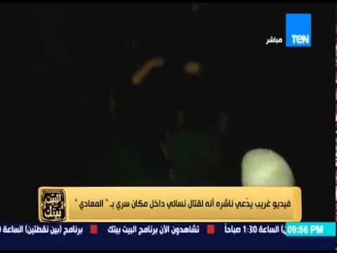 بالفيديو مصارعة نسائية داخل مكان سري بالقاهرة - إندهشوا !!