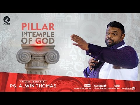 Pillar in the Temple of God | Pastor Alwin Thomas
