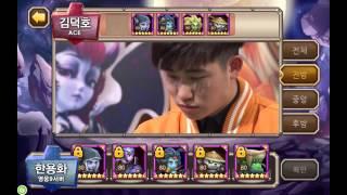 Dota korea 18