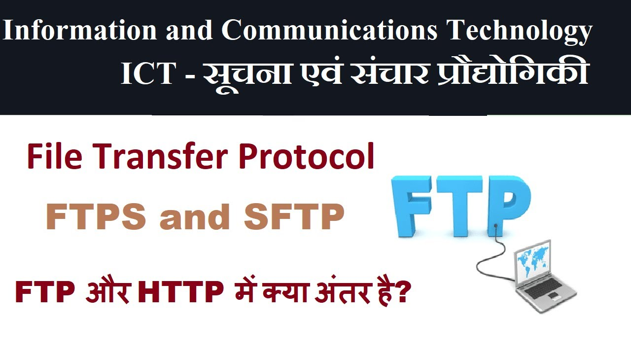 FTP II SFTP II FTPS II DIFFERENCE between FTP AND HTTP