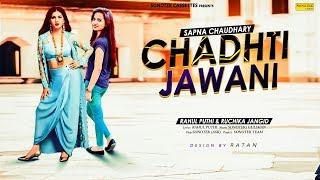Chadti Jawani ( Audio ) | Lyrical | Ruchika Jangid | Sapna Chaudhary | Latest Haryanvi Song