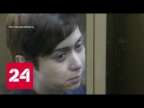 Руководителя пресс-службы администрации Ростова-на-Дону отправили под домашний арест - Россия 24